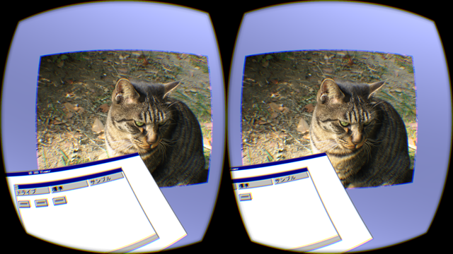 VR360ViewerParallel.png